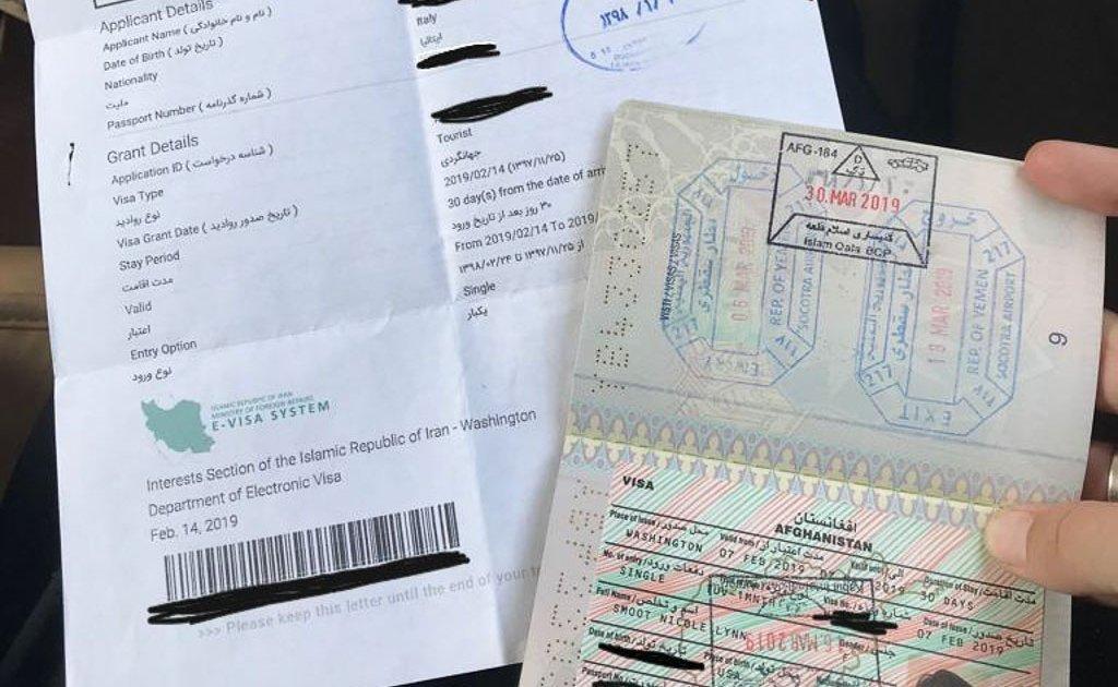 Afghanistan-Iran border crossing, iran e visa, iran visa, afghan visa