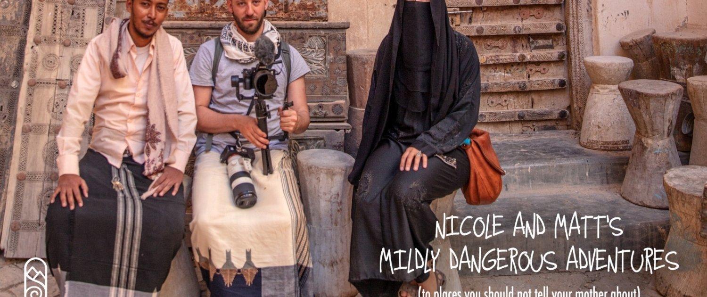 Nicole & Matt Mildly Dangerous Adventures, Inertia Network, Adventure of Lil Nicki