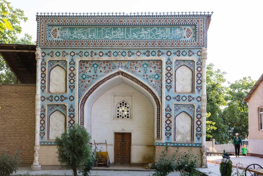 Ajina Khona Mausoleum, Sary Mazor Complex, Istaravshan, Tajikistan