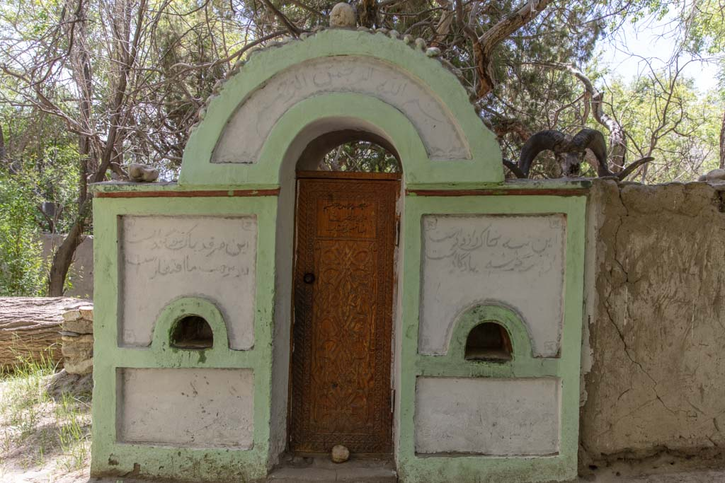 Mazar e Shoh Kambari Oftab, Langar, Tajik Wakhan, Tajikistan